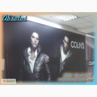 Абсолют - наружная реклама Харьков из первых рук