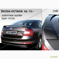 Спойлер на Skoda Octavia III