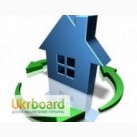 Переведення житлового приміщення, зміна функціонального призначення приміщення