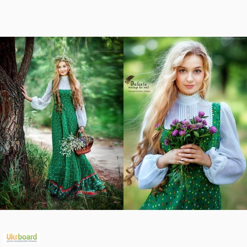 Аренда платьев винтажных