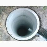 Сливная яма, смотровой колодец, прийомный колодец, питьевой колодец под ключ.Харьков
