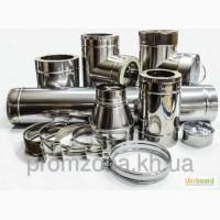 Дымоходы от производителя AISI 430, 321, 304 из нержавейки или оцинковки и полимера
