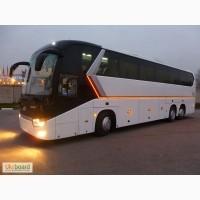 Автобусные рейсы Киев Луганск, Харьков -Луганск