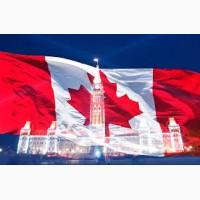 Как иммигрировать в Канаду? Как уехать в Канаду на ПМЖ?