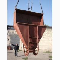 Бункер, бадья для бетона