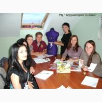 Школа для начинающих портних. Курсы шитья в « Территории Знаний»
