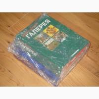 20 журналов «Художественная Галерея», 51 журнал «ВЕЛИКИЕ ХУДОЖНИКИ»