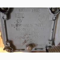 Путевые выключатели ВП-701 (1:50 )