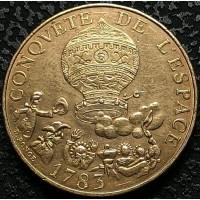 Франция 10 франков 1983 год НЕ ЧАСТАЯ