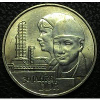 Германия 20 марок 1979 год ОТЛИЧНАЯ