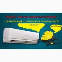 Кондиционеры – сервис, ремонт, продажа, монтаж. Киев и Киевская область