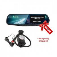 СКИДКА 20%Зеркало-видеорегистратор Blackbox Dvr + Подарок *компрессор