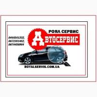 Ремонт двигателя Audi в Киеве. Развал-схождение Audi Киев. Автосервис Audi Киев