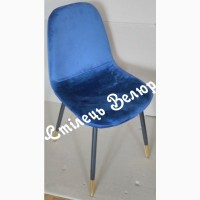 Мягкий бархатный стул Велюр обивка ткань велюр темно синий цвет серый