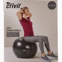 Мяч для фитнеса Crivit 85 см