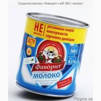 Продам сгущенное молоко 8, 5% ГОСТ на экспорт от производителя, Житомирская обл