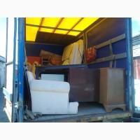 Вывоз мебели с квартиры. Утилизация мебели в Киеве. Грузоперевозки