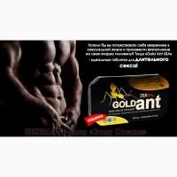 Мужские таблетки Gold antUSA для длительного секса и железного стояка