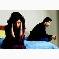 Проверка супружеской верности, проверить на измену