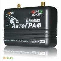 Датчики расхода топливаVZO4,8 OEM + система мониторинга Автограф.