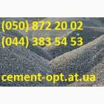 Песок в мешках Киев купить, песок оптом Киев, песок доставка Киев, цемент фасованный Киев