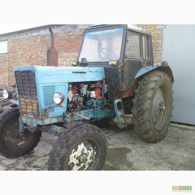 Трактор мтз-80 продам 73630771fbcae