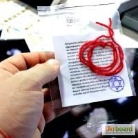 Красная нить из Иерусалима. Бесплатная доставка