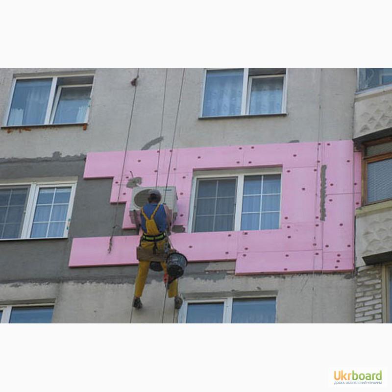 Авито утепление фасадов зданий (стен снаружи) в стерлитамаке.