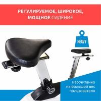 Велотренажер Spirit SU139-43. Гарантирую хорошую скидку
