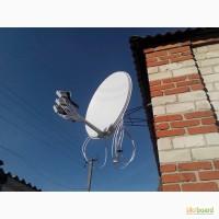 Установка, ремонт и обслуживание спутниковых антенн
