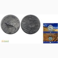Монета 2 гривны 2015 Украина - Олешковские пески (в сувенирной упаковке)
