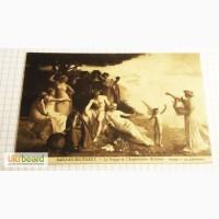 Открытка (ПК). Сорбонна. Фреска в амфитеатре Ришелье.1924г. Лот 163
