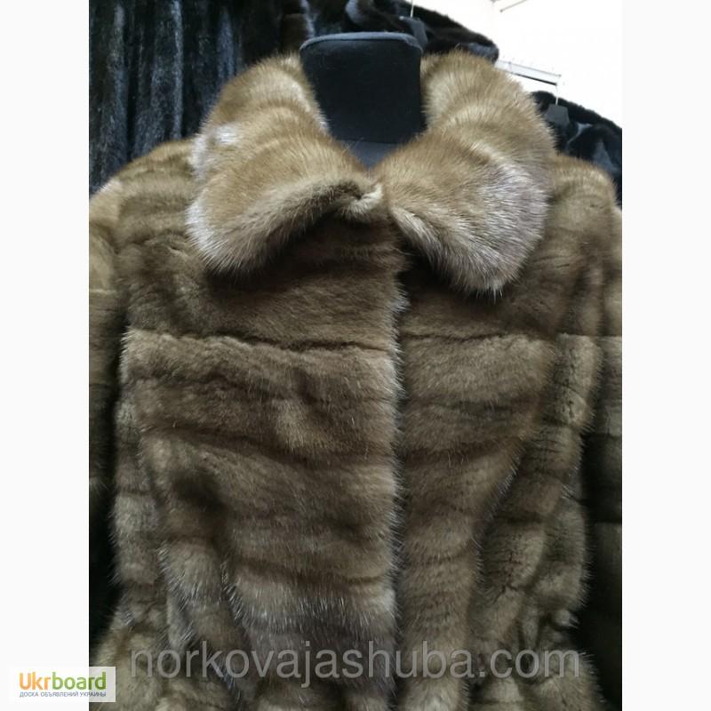 Купить Одежду Наложенным Платежом