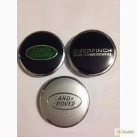 Колпачки на диски Land Rover