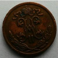 Россия 1/2 копейки 1899 год СОСТОЯНИЕ