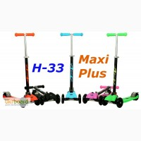 Самокат maxi plus H-33 scooter trolo micro трехколесный 21 st