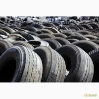 Куплю шины для утилизации