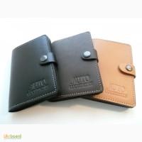 Бумажник для водительских документов (натуральная кожа)
