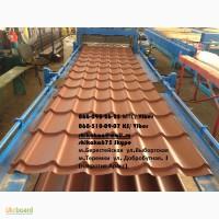 Металлочерепица на крышу м.Теремки, металлочерепица на окружной, металочерепиця на окружной