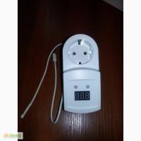 Термостат, розеточный термостат, терморегулятор