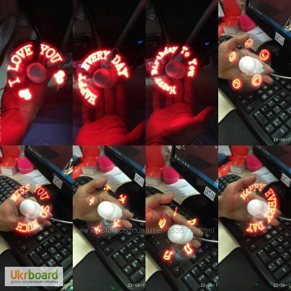 Фото 11. Удобный мини-вентилятор с подсветкой USB вентилятор Flash Fan, выручит вас жарким