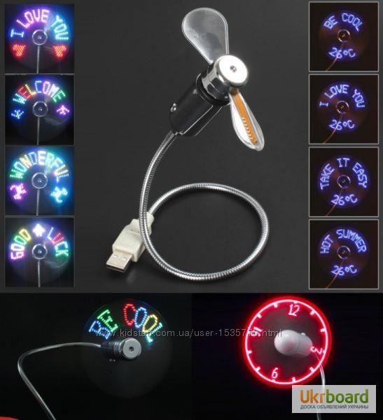 Фото 20. Удобный мини-вентилятор с подсветкой USB вентилятор Flash Fan, выручит вас жарким