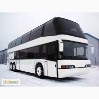 Рейс Киев-Луганск, рейс Киев-Стваница -Луганская