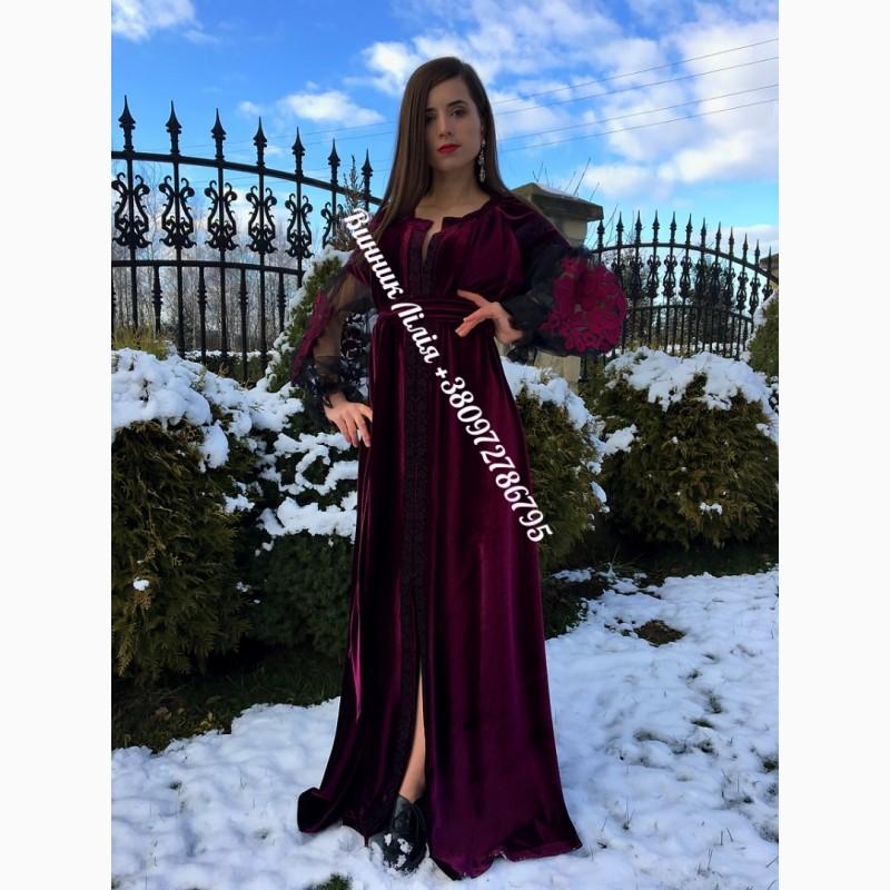 Продам вишите плаття у стилі Бохо a916bb9df1283