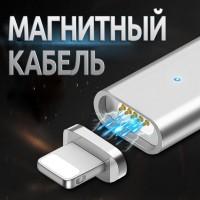 Магнитная зарядка для ipad и андроид планшета micro usb Lightning
