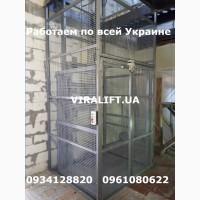 Клетьевой шахтный подъёмник, монтаж Одесса-Украина