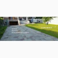 Продам дом на 11 ст.Б.Фонтана/ ул.Куприна. Ландшафтный участок