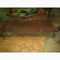 Продам плита эл.-магнитная 560*200 мм