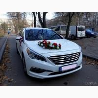 Аренда авто Hyundai Sonata в Харькове