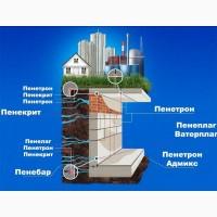 Якісні гідроізоляційні матеріали Пенетрон